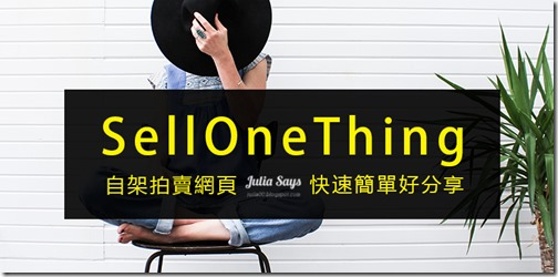 sellonething (0)