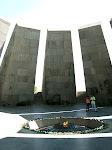The Eternal Flame, Tsitsinakaberd Armenian Genocide Memorial, Yerevan, Armenia.
