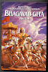 Arjun Vishad Yog - Bhagvad Gita