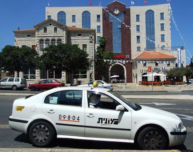 ADSCF4663 Haifa City Centre.jpg