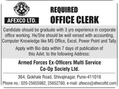 AFEXCO Ltd Advertisement indgovtjobs