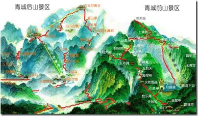 青城山地圖 Mt Qingcheng map (credit to cd.bendibao.com)