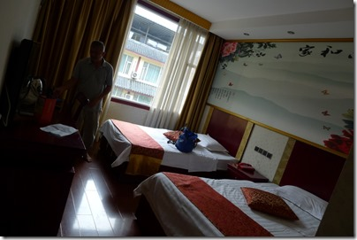 Accomodation at Mount Emei - 峨眉山酒店