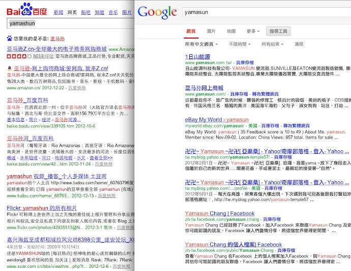 hanyu-search
