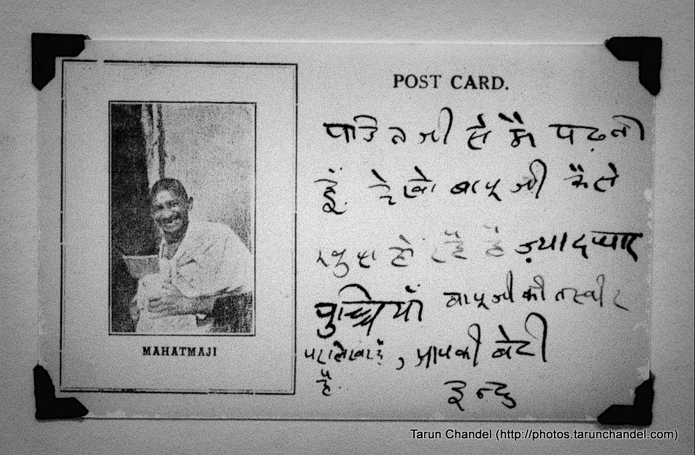 Letter to Mahatama, Tarun Chandel Photoblog