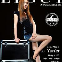 LiGui 2013.12.23 网络丽人 Model 允儿 [31P] cover.jpg