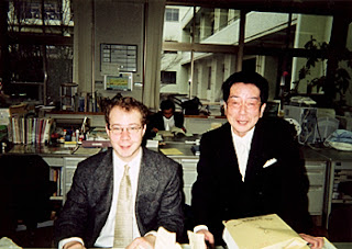 In the office at Dai-Ichi.