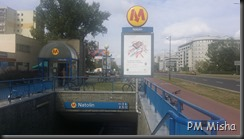 Estação de metropoliotano Natolin