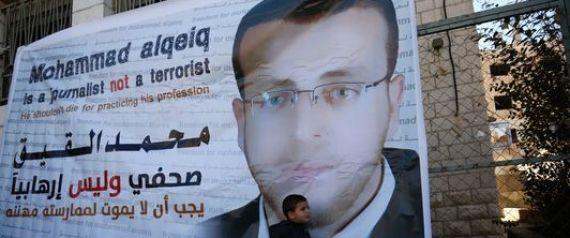 Israël suspend la détention du journaliste palestinien en grève de la faim