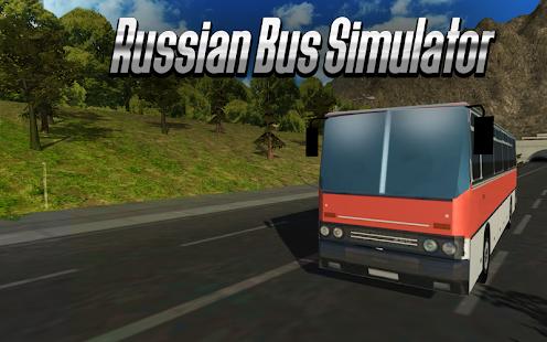 автобус симулятор игра на андроид