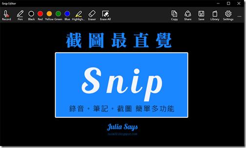 snip (3)