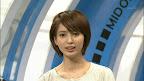 NatsukiKato1237714648.jpg
