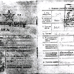 Сухарев А.П. Документы1.png