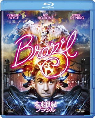 [MOVIES] 未来世紀ブラジル / BRAZIL (1985) (BDRIP)