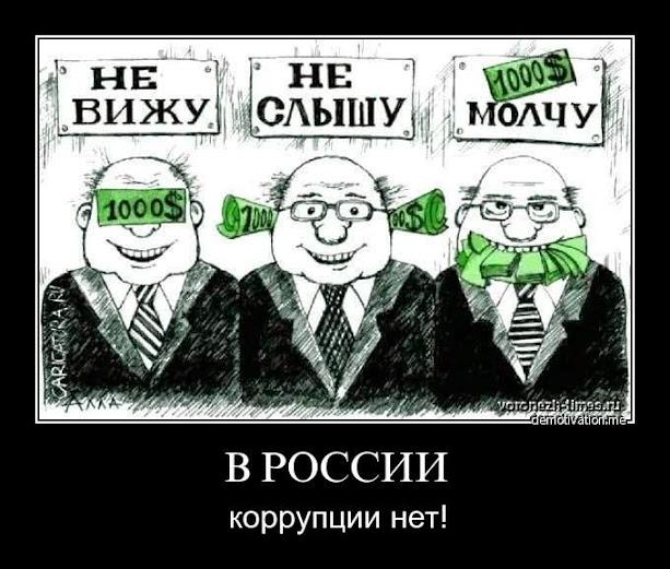 США ждут немедленных результатов борьбы с коррупцией в Украине - Цензор.НЕТ 8704