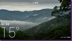 Screenshot_2013-12-31-07-46-27