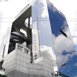umeda sky building in Osaka, Osaka, Japan