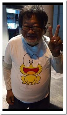 eshiki-tshirt