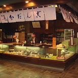 little bakery in Shinjuku in Shinjuku, Tokyo, Japan