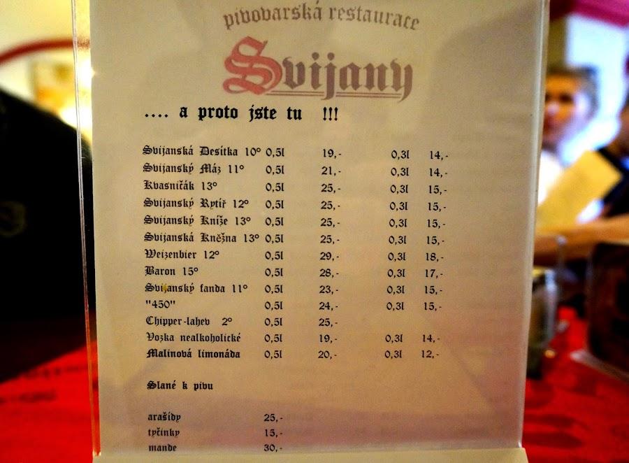 Пивное меню