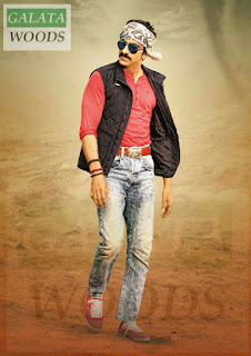 Bengal Tiger Release Date Is Finally Out - Ravi Teja as Bengal Tiger