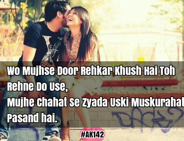 best urdu and hindi 2 line shayari ever love shayari