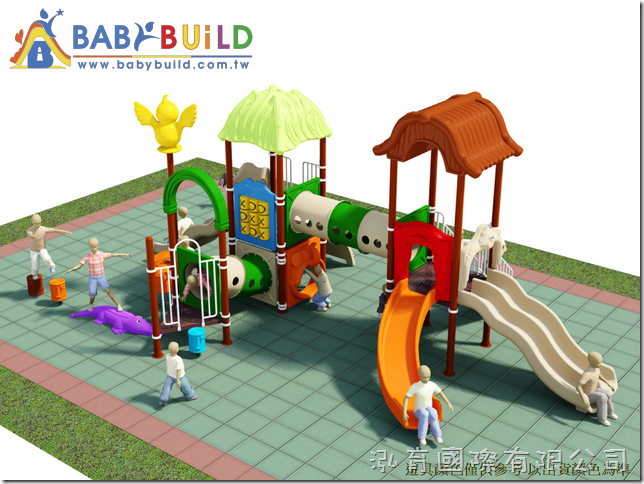 BabyBuild 兒童遊戲場設計規劃圖