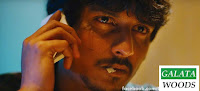 Jeeva In Gemini Ganesan | Cast And Crew | Updates On Actor, Actress, Director