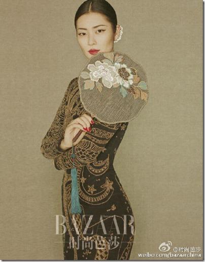 Liu Wen X Bazaar China 劉雯 X 時尚芭莎 - 鏡花水月 02
