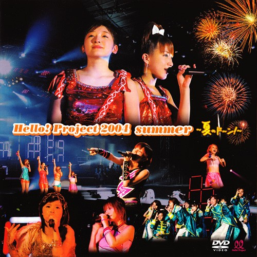 [TV-SHOW] ハロー! プロジェクト 2004 SUMMER ~夏のドーン!~ (2004.10.06/AVI/1.98GB)