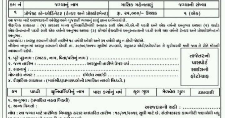 Project Coordinator Job Description Sample Resume