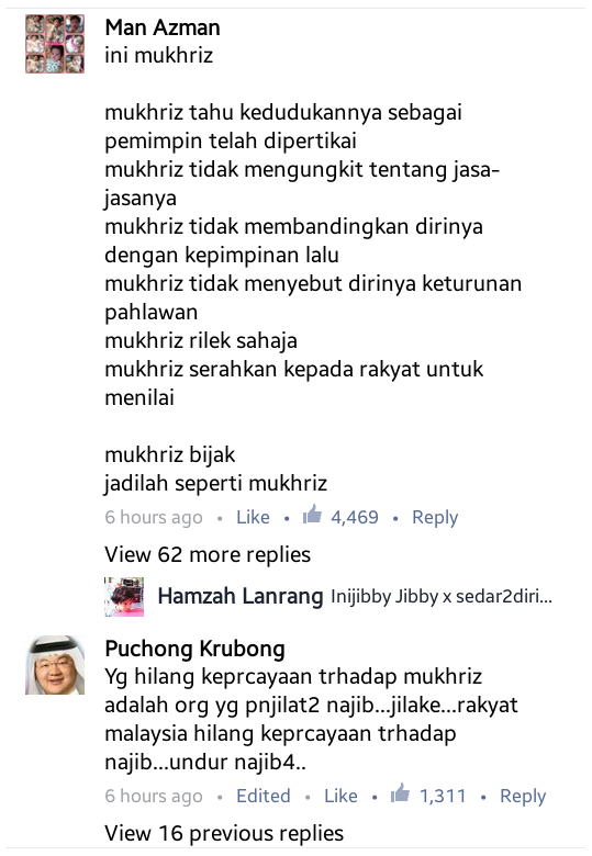 Kamera Kupang  Share The Knownledge