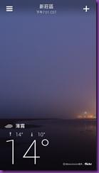 Screenshot_2013-12-26-19-01-30