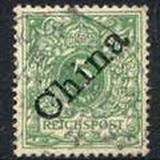 Briefmarken Deutsch China 1898