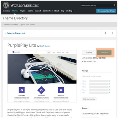 wordpress theme free 02.PNG