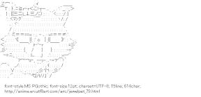 [AA]Garnet (Jewelpet)