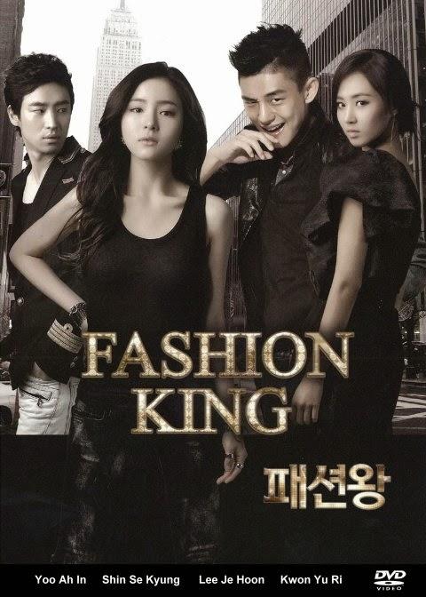 Vua Thời Trang - Fashion King (2012)