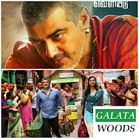 Ajith Next Movie After Yennai Arindhaal Is Vedalam (Vedhalam)