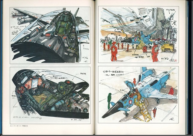 This_is_Animation_3_Macross_46