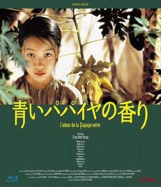 [MOVIES] 青いパパイヤの香り / L'ODEUR DE LA PAPAYE VERTE/THE SCENT OF GREEN PAPAYA (1993)