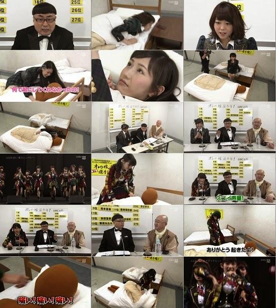 (TV-Variety)(720p) AKB48 ネ申テレビ シーズン18 ep06 150405