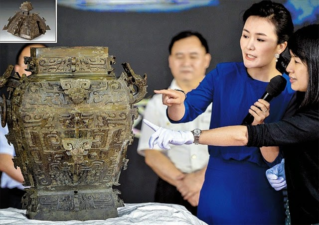 Ancient bronze vase returned to China after a century