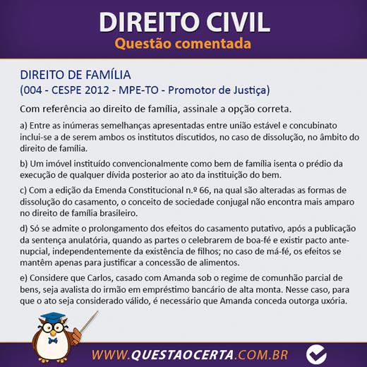 DCIVIL 004