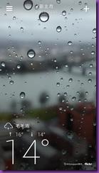 Screenshot_2013-12-20-11-16-30