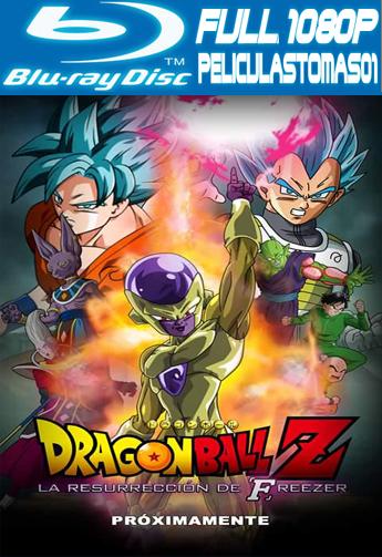 Dragon Ball Z: La Resurrección de Freezer (2015) [BRRipFull 1080p/Subtitulada]