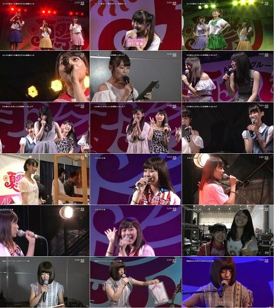 (TV-Variety)(720p) AKB48グループ 夏祭り Vol.8 141116