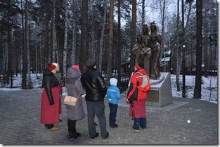 Екатеринбург 152