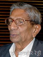 डॉ. बालशौरि रेड्डी