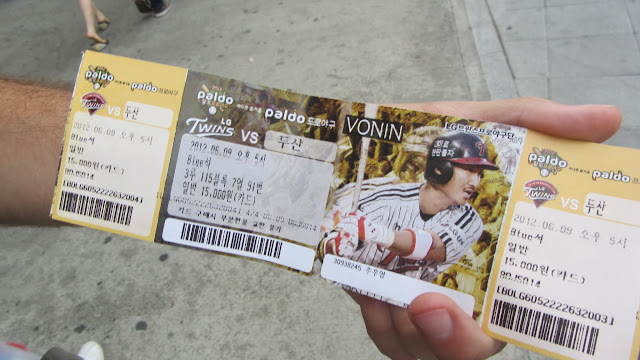 Score! Tickets to a sold-out game.