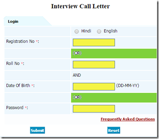 SBI Associate Clerks Interview Call Letter Download